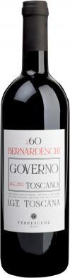 Bernardeschi 2.60 Governo IGT Toscana 2017 Terrescure