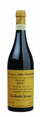 Amarone della Valpolicella classico DOP 2011 Guiseppe Quintarelli